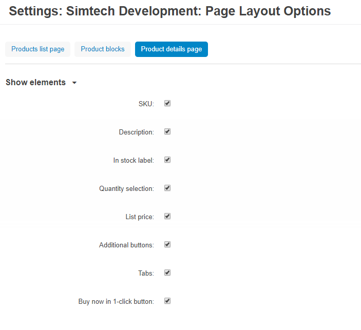 page-layout-details-page-settings.png